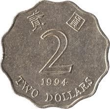 Hong Kong $2 coin