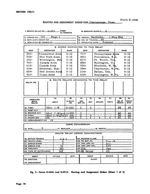 DFMP-H-12d(1)_I1